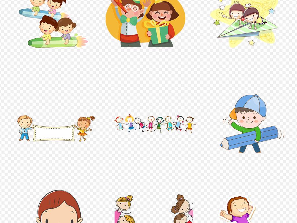 卡通儿童小学生学习上课png透明免扣素材图片 模板下载 19.76MB 商