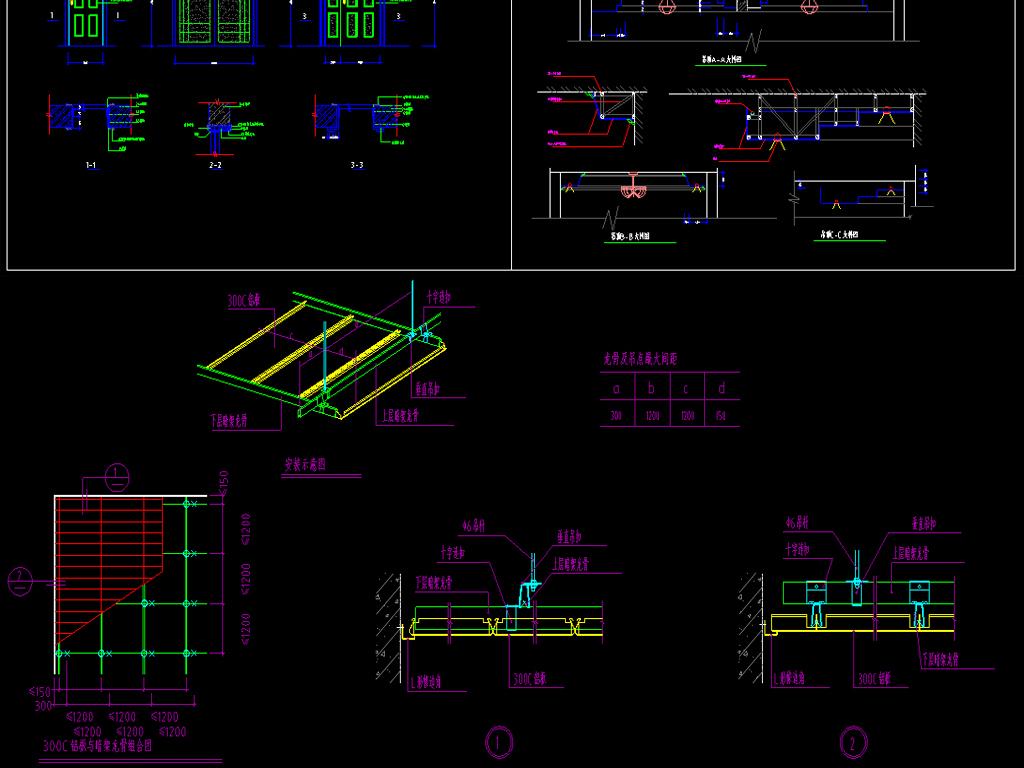 CAD建筑装修吊顶大样图平面设计图下载 图片4.79MB 节点剖面图CAD大全 建筑CAD图纸