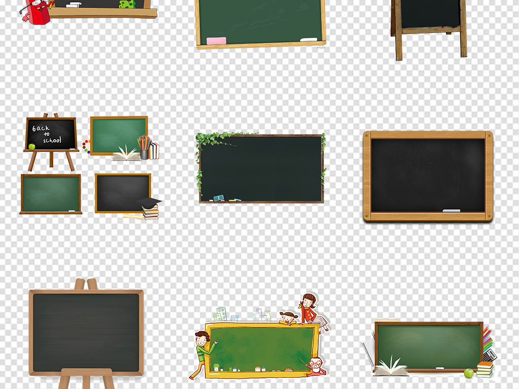 卡通开学季学校教室黑板校园png免抠素材