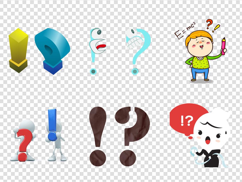 卡通儿童创意标点模型