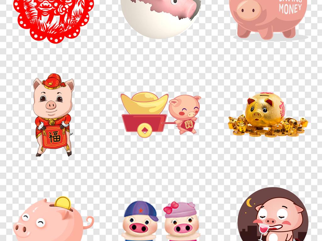 2019猪年素材新春素材可爱小猪卡通小猪