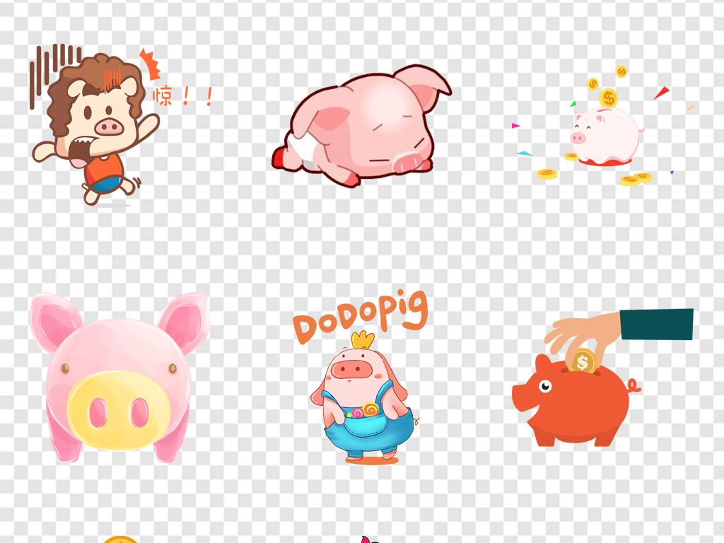卡通猪可爱小猪                                          黑白