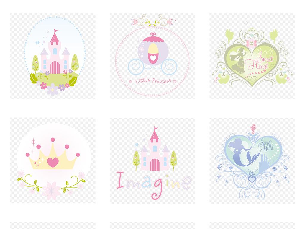 免抠元素 花纹边框 卡通手绘边框 > 皇室公主王后花纹背景分隔线花纹