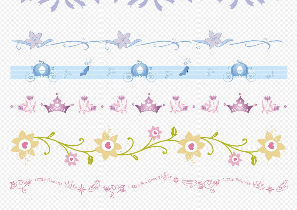生日素材清新花内边框小花分隔线小花朵线条童画素材