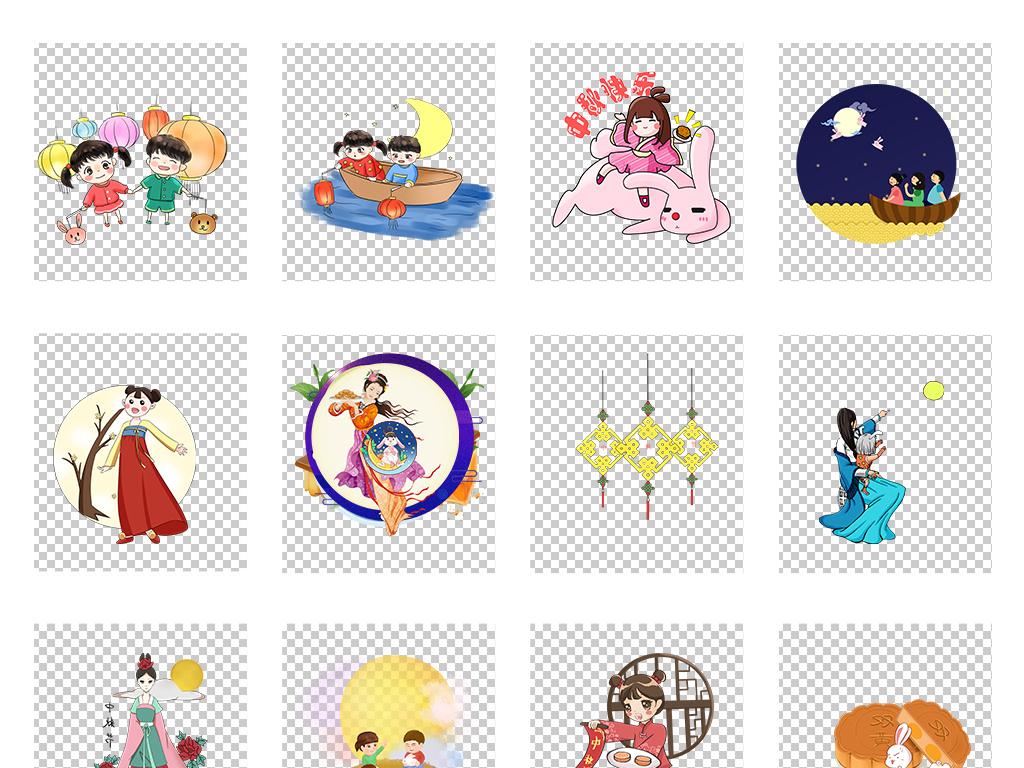 手绘素材嫦娥月饼素材卡通玉兔玉兔嫦娥卡通月饼中秋节设计素材秋节