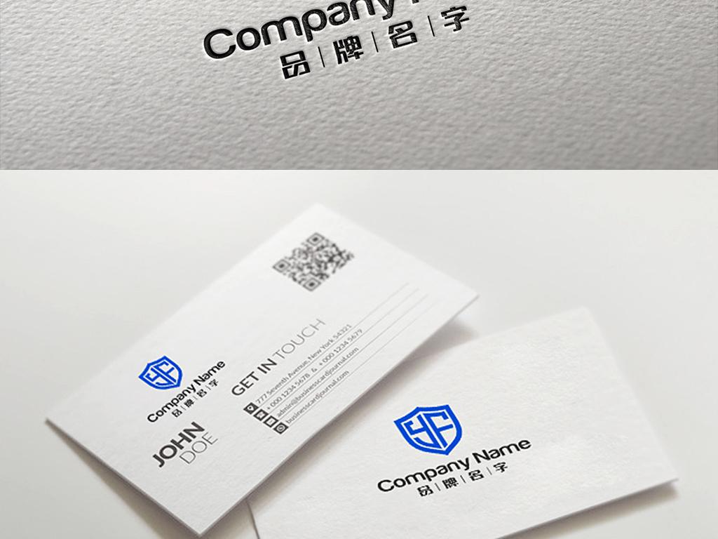 vi设计 (买断版权)logo 商业服务logo > yf标志yflogo企业标志科技图片