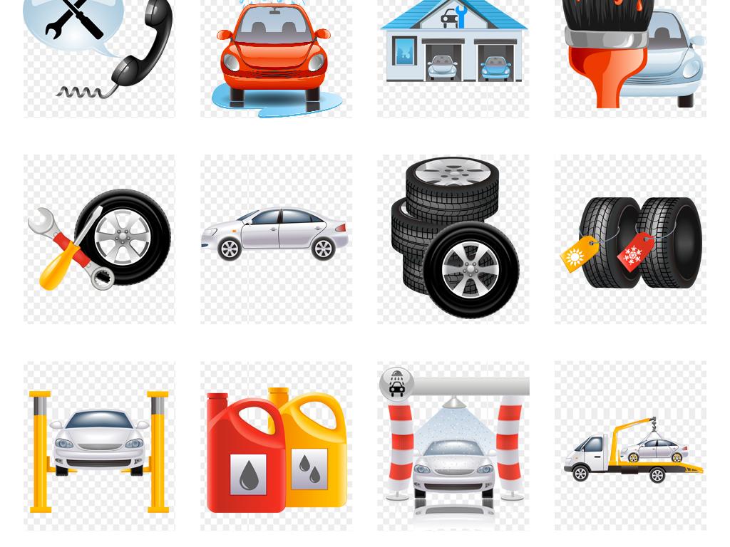 汽车保养维修工具汽车维修配件图标汽车修理工具标识矢量图png素材