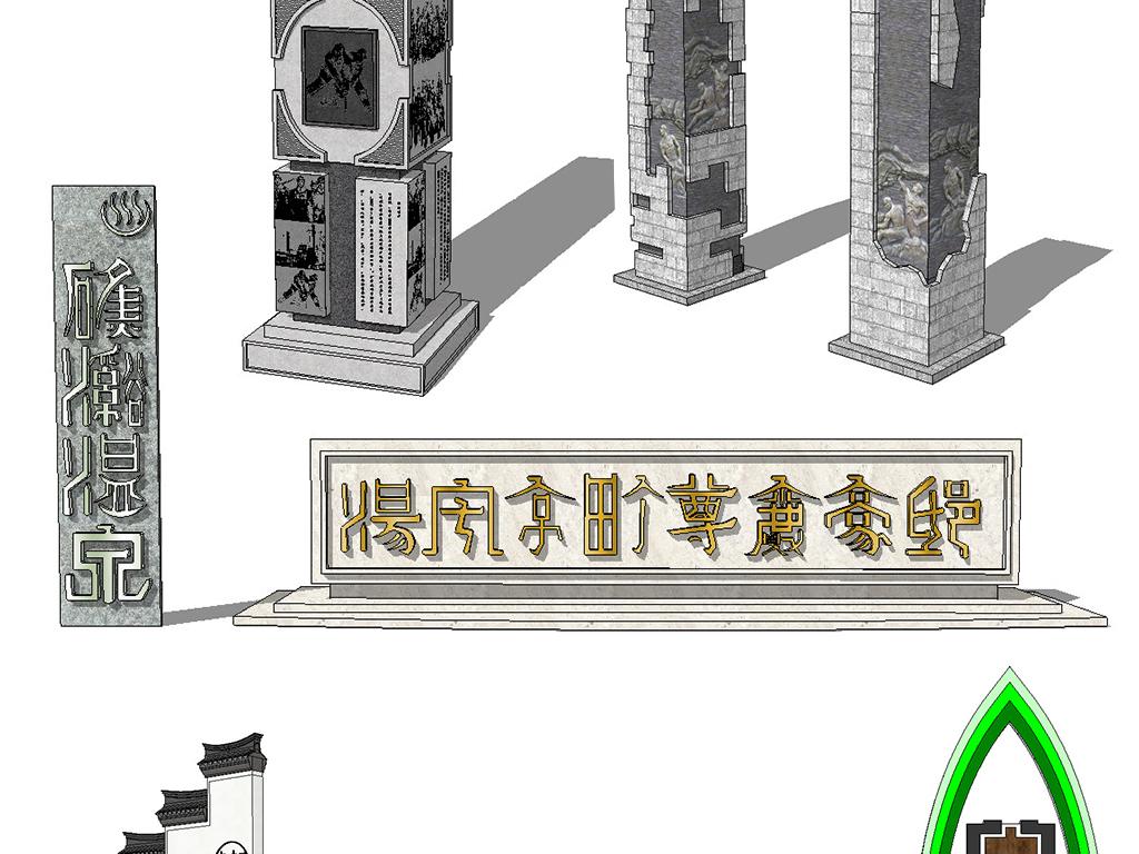文化景墙浮雕景墙su模型设计图下载(图片110.13mb)_库