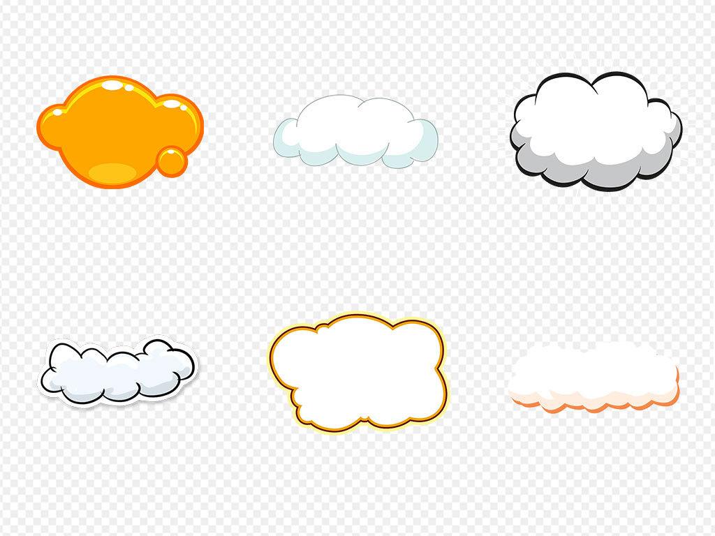 云朵图片可爱云朵云朵