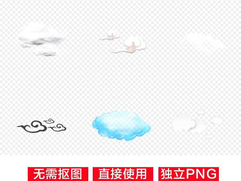 彩色祥云卡通图片云朵对话框云朵