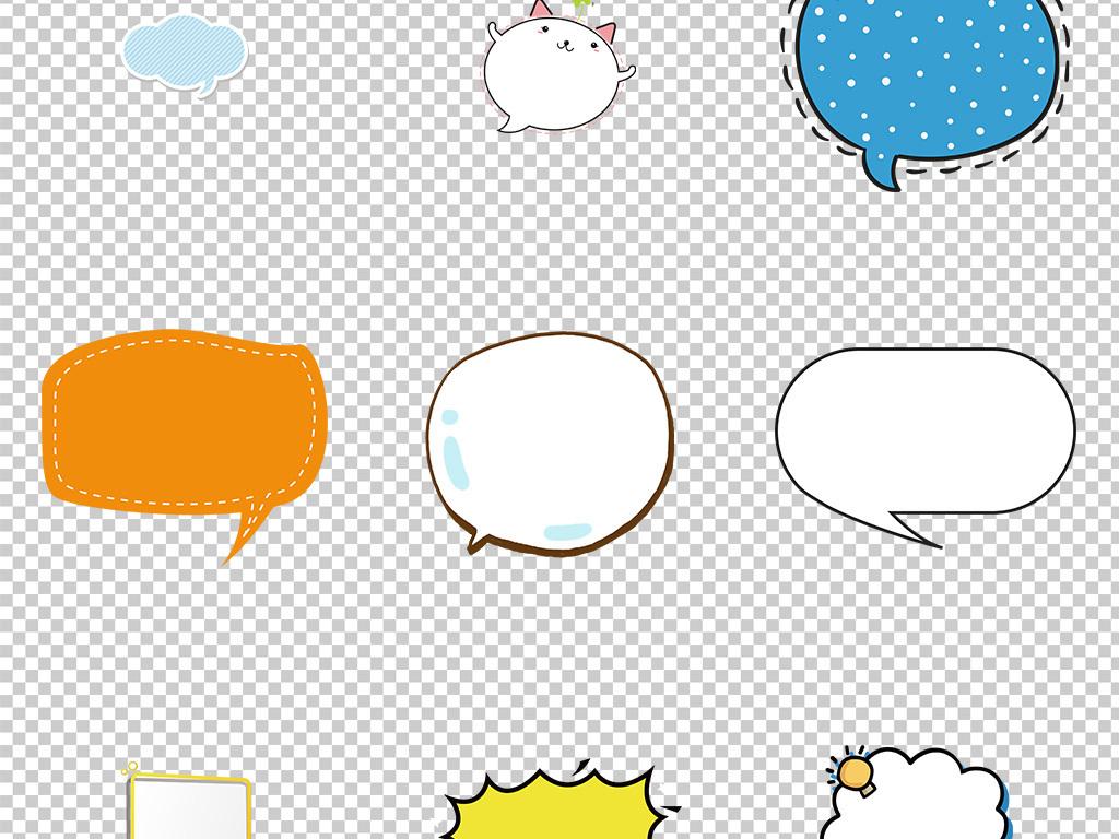 卡通手绘气泡对话框会话海报png素材背景图片