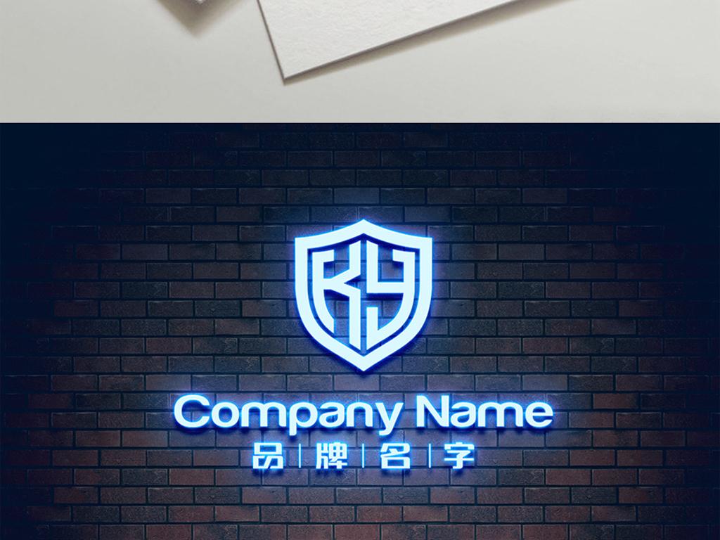 kylogo企业logo设计ky标志科技logo电子logo安全logo
