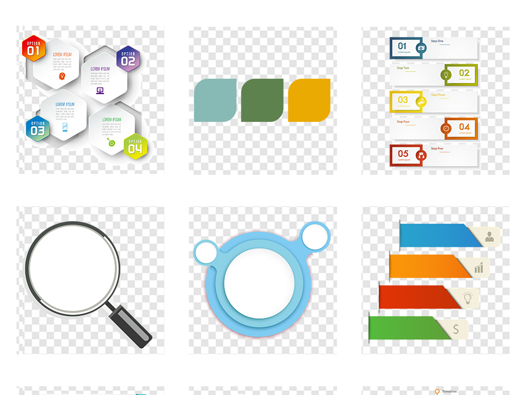 ppt数字目录序列步骤设计模版png元素