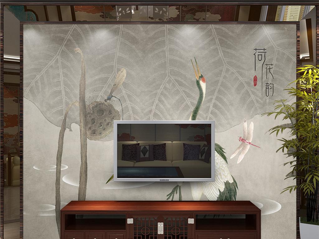 新中式复古仙鹤莲子沙发电视背景墙