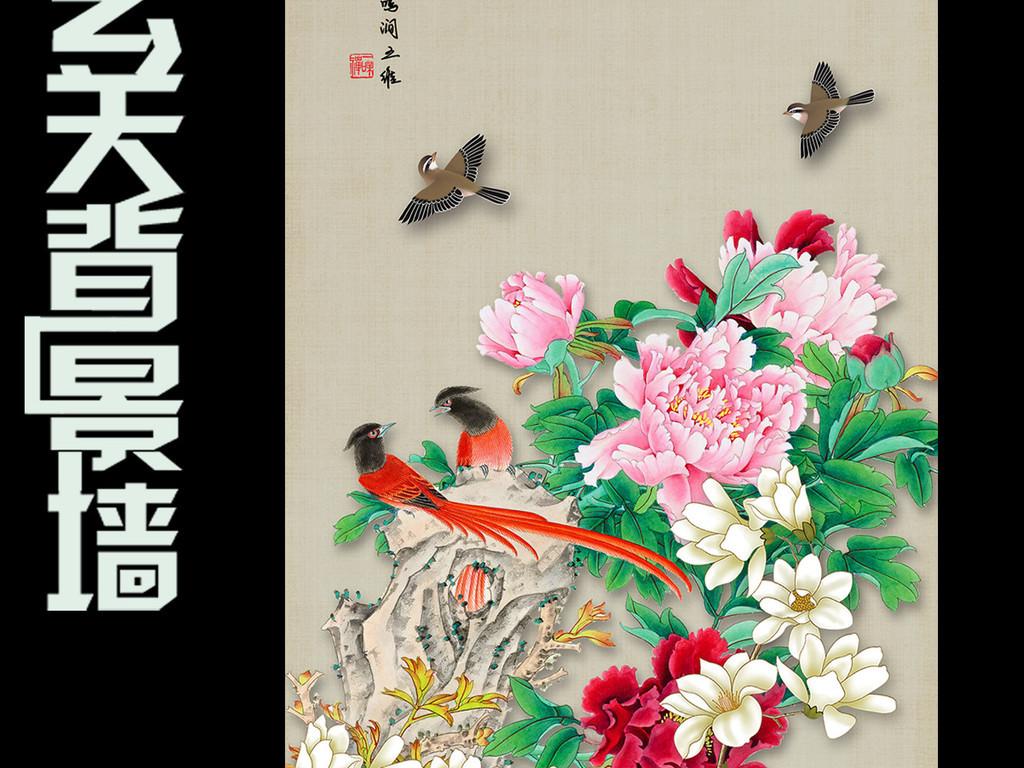 新中式手绘工笔花鸟山水玄关背景墙装饰画