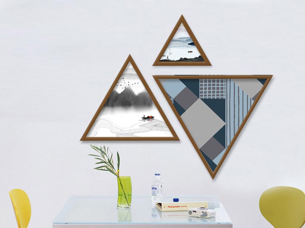 新中式水墨风景画几何三角形装饰画