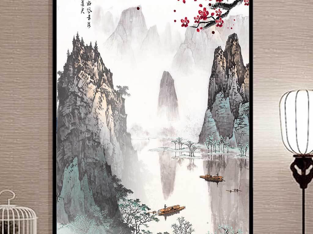 新中式山水情山水花鸟意境玄关装饰画