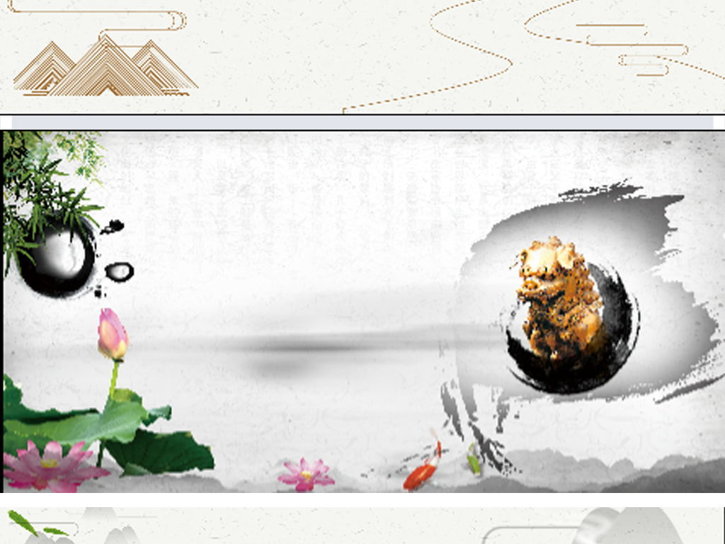 手绘古风海报天猫淘宝首页轮播图中国风古典