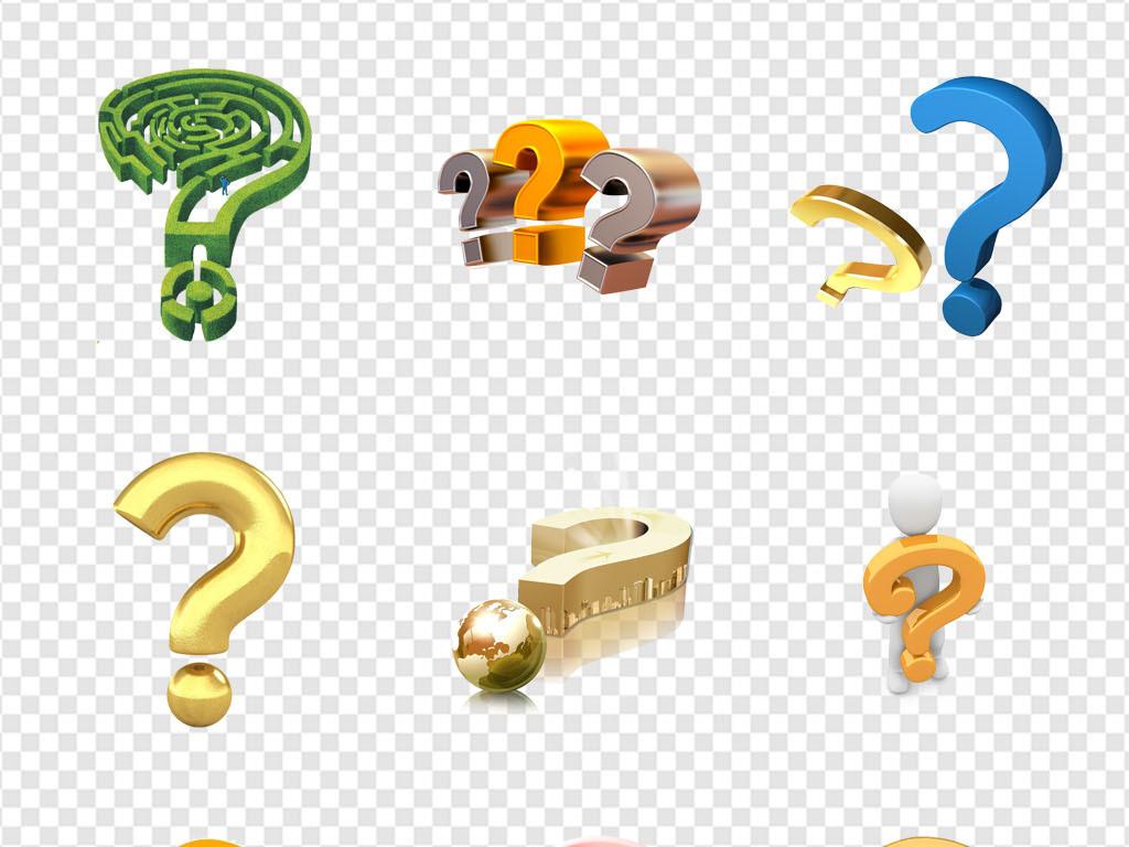 解答讲解立体3d问号符号人物ppt素材