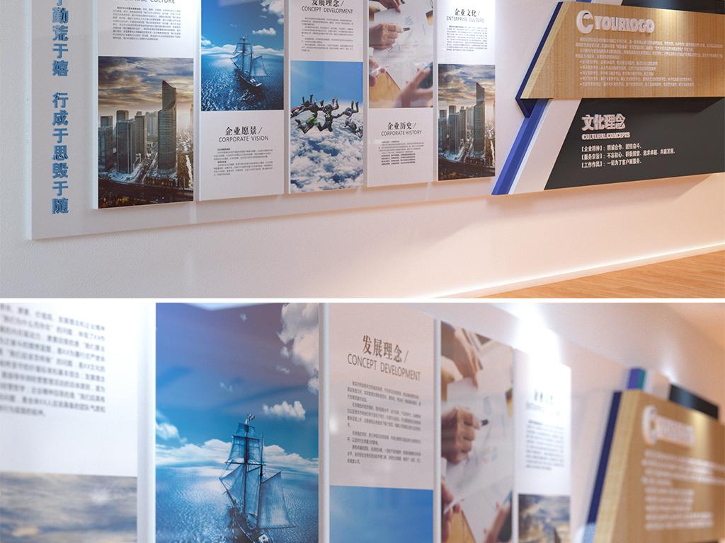 木纹原创创意企业文化墙照片墙公司员工风采图片