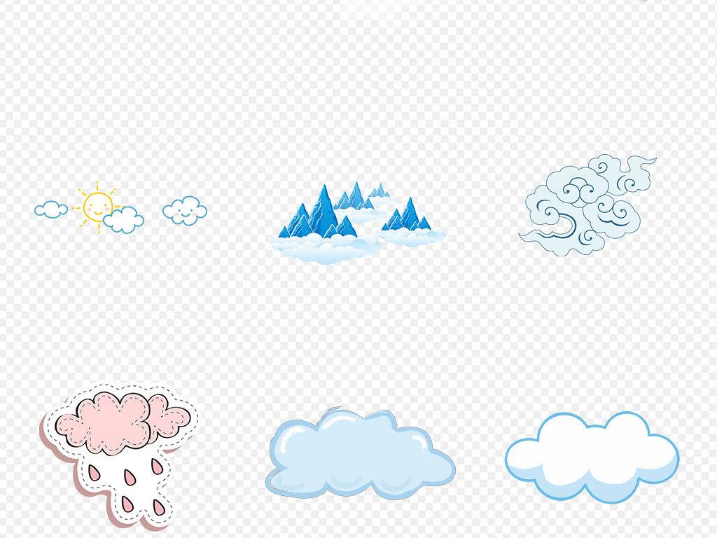 彩色祥云卡通图片云朵对话框云朵边框云蓝云卡通白云