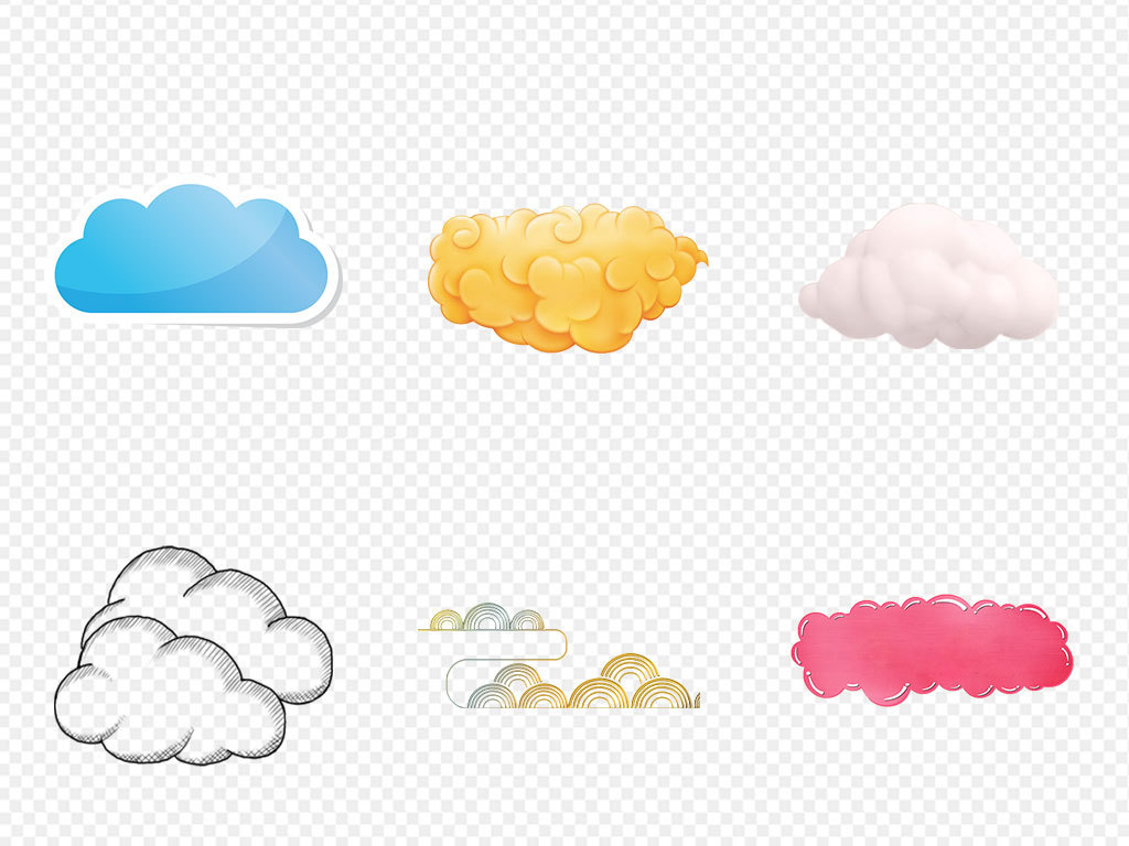 彩色祥云卡通图片云朵