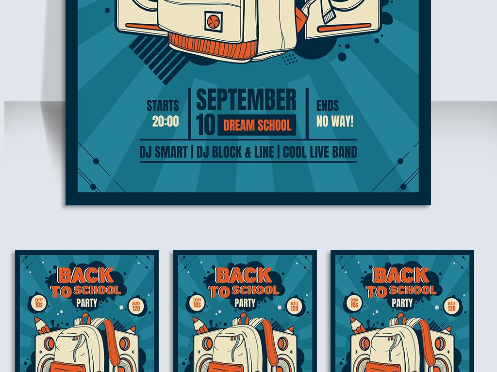 海报设计 创意海报 国外创意海报 > 简约手绘开学季重返校园活动海报