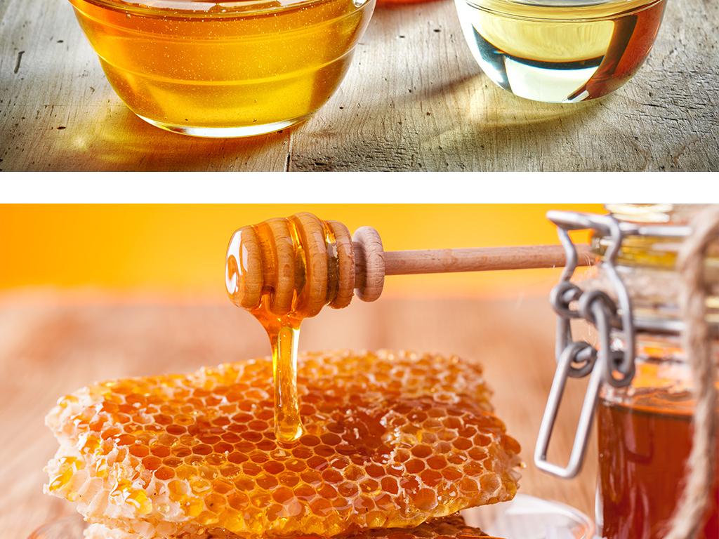 食材蜜蜂蜜原料蜂巢蜂王浆banner背景图片设计素材 高清模板下载 59.24MB 其他大全