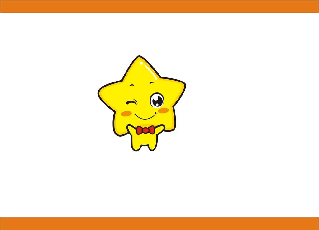 卡通小星星形像