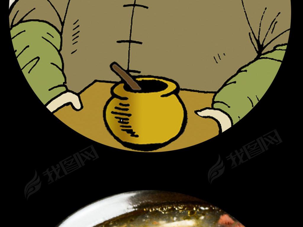复古江西传统美食手绘瓦罐汤背景墙