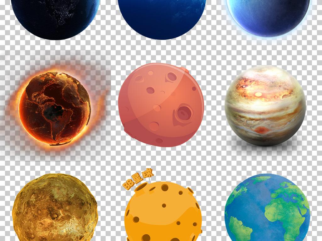 卡通太空宇宙星球月亮星星太阳系宇航员png素材