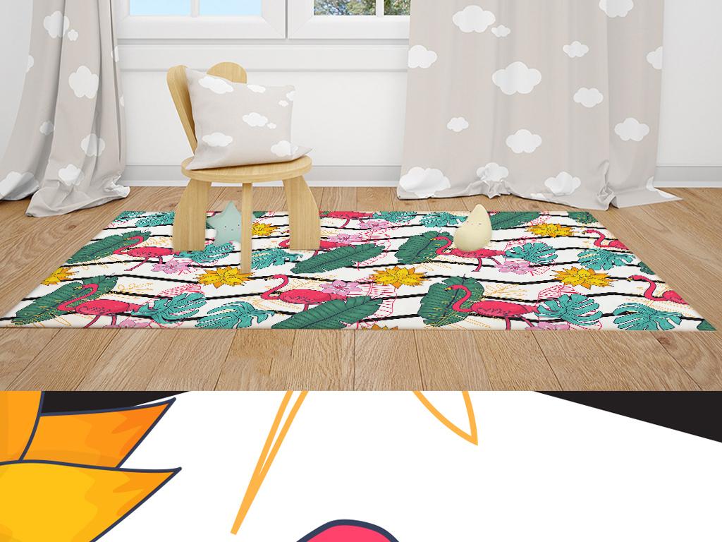 欧式现代手绘火烈鸟绿植地毯