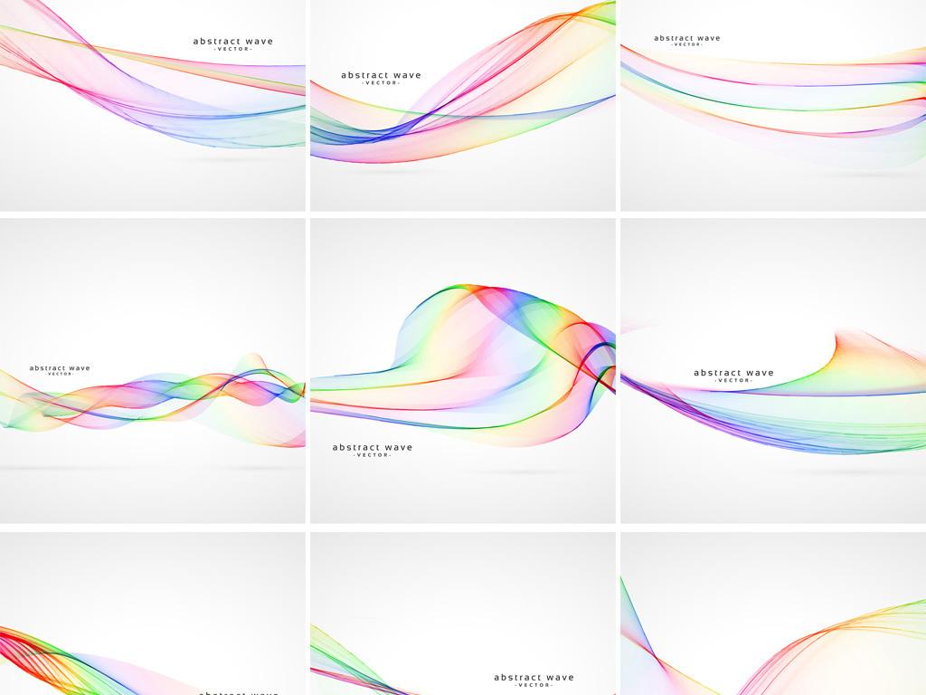矢量彩色线条创意抽象科技商务波浪曲线飘带背景