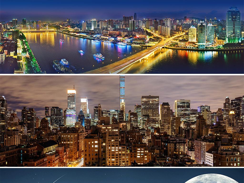 商务办公城市建筑夜景繁华都市海报banner背景图