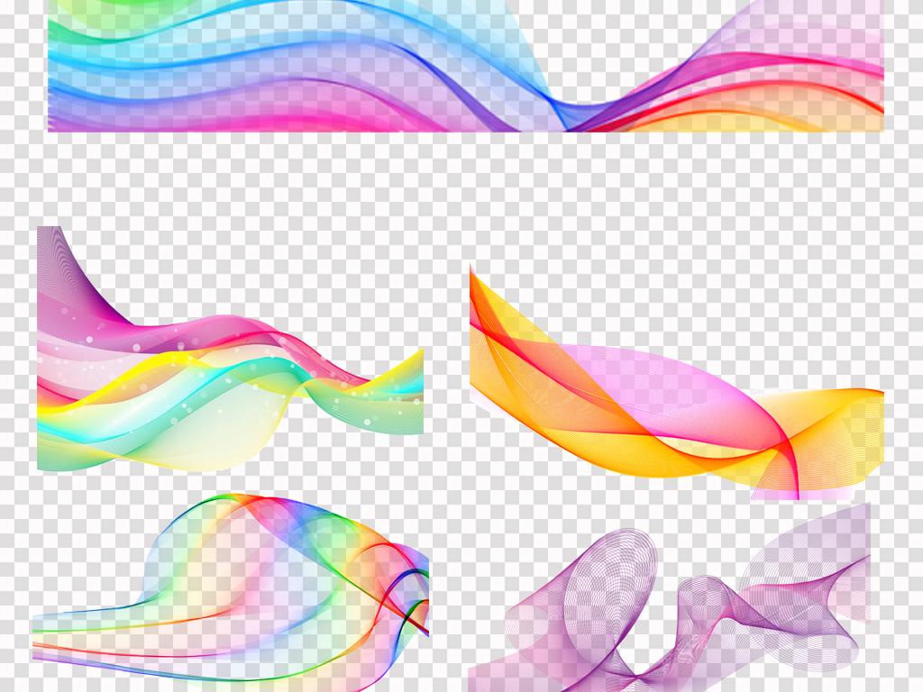 创意彩色动感波浪线条曲线彩色飘带背景png素材