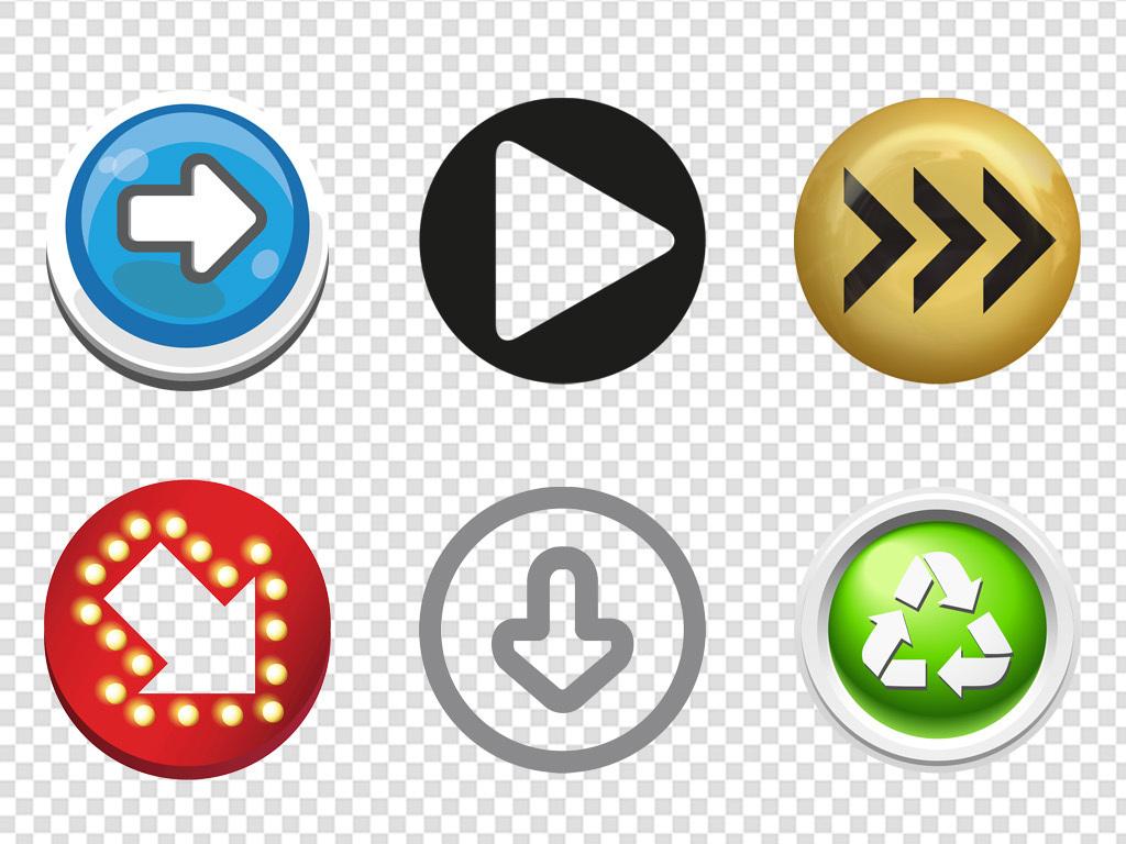 卡通播放器播放按钮图标免扣png图片素材_模板下载(7.