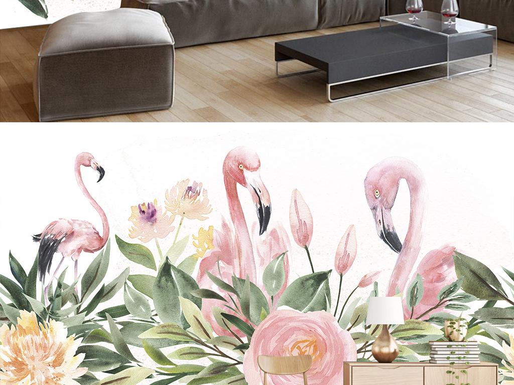 北欧小清新手绘水彩火烈鸟花卉现代简约电视背景墙