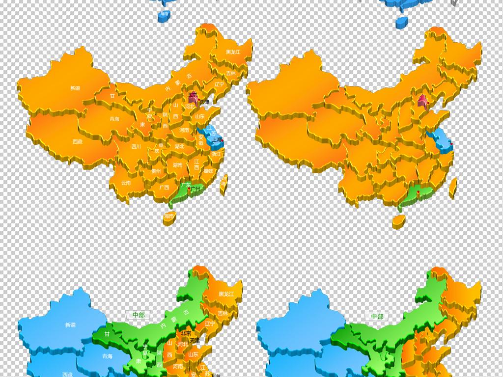 多款3d中国地图透明背景图片