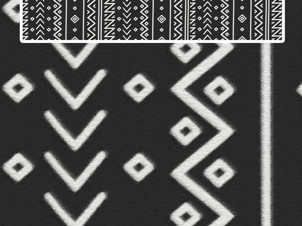 黑白民族风现代地毯图案设计