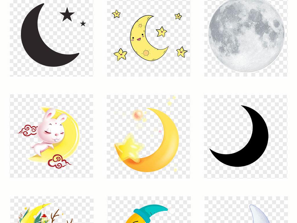 卡通手绘中秋节月亮png免扣素材