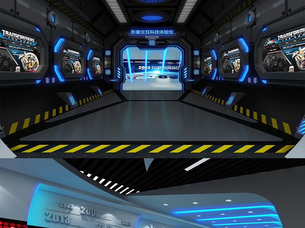 形象墙荣誉墙企业荣誉墙荣誉室规划馆展厅模型科技企业科技科技企业