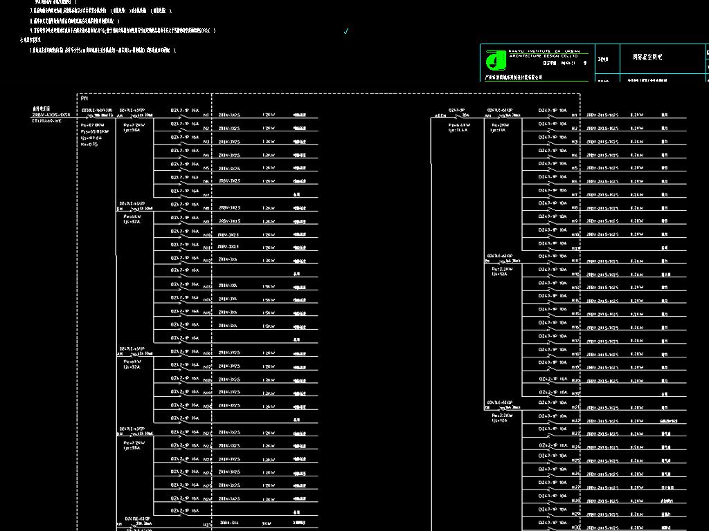 网吧cad电气图平面设计图下载(图片0.31mb)_工装施工