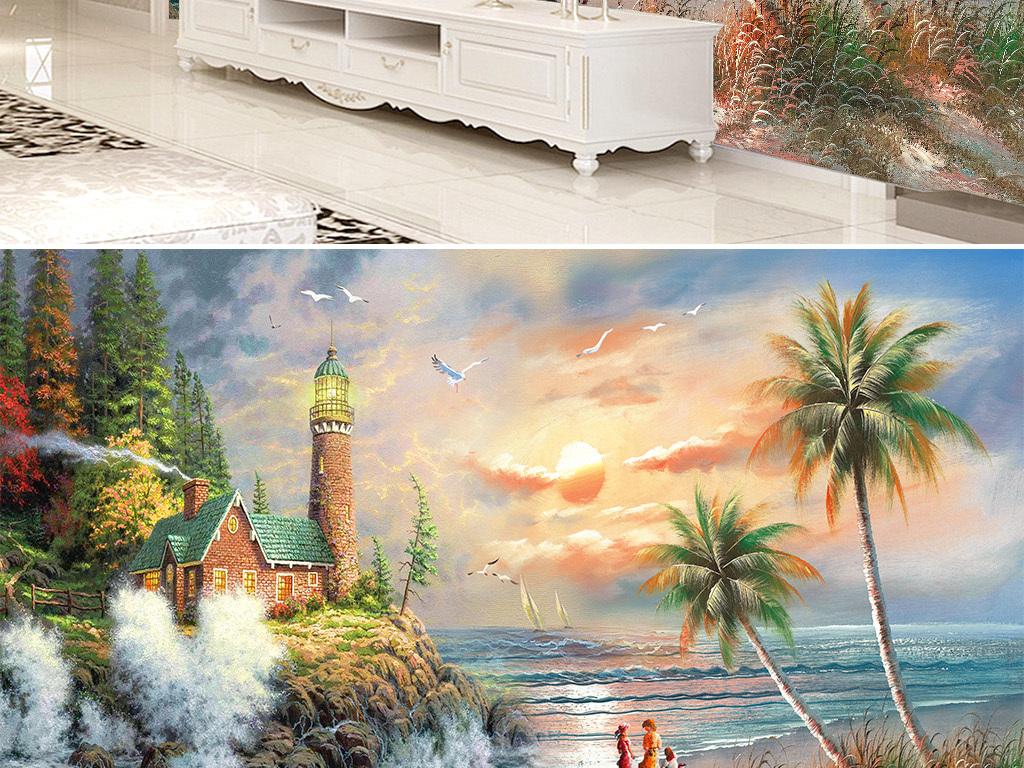 托马斯风景大海椰子树欧式房子油画背景墙