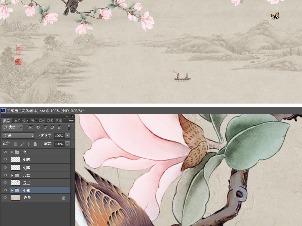 手绘玉兰新中式工笔花鸟山水背景墙装饰画