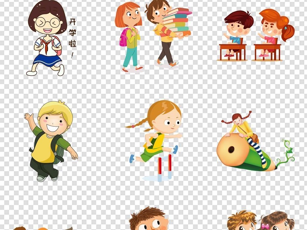 免抠元素 人物形象 动漫人物 > 开学季卡通读书学习儿童教师节免扣png
