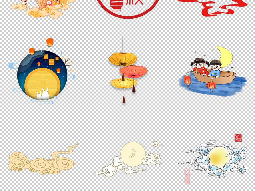 创意中秋节卡通手绘海报素材png图片下载