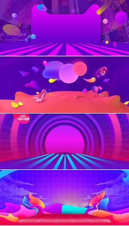 双11双12大气紫色城市促销背景海报banner模板