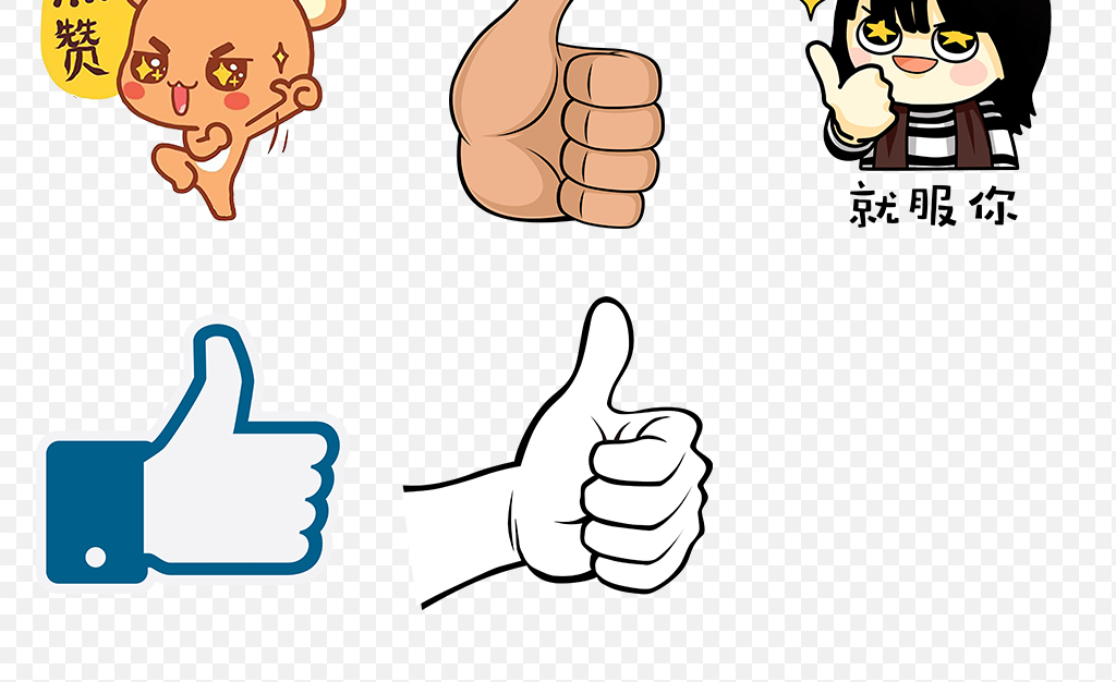 人物各种竖大拇指ok手势举手手势胜利手势