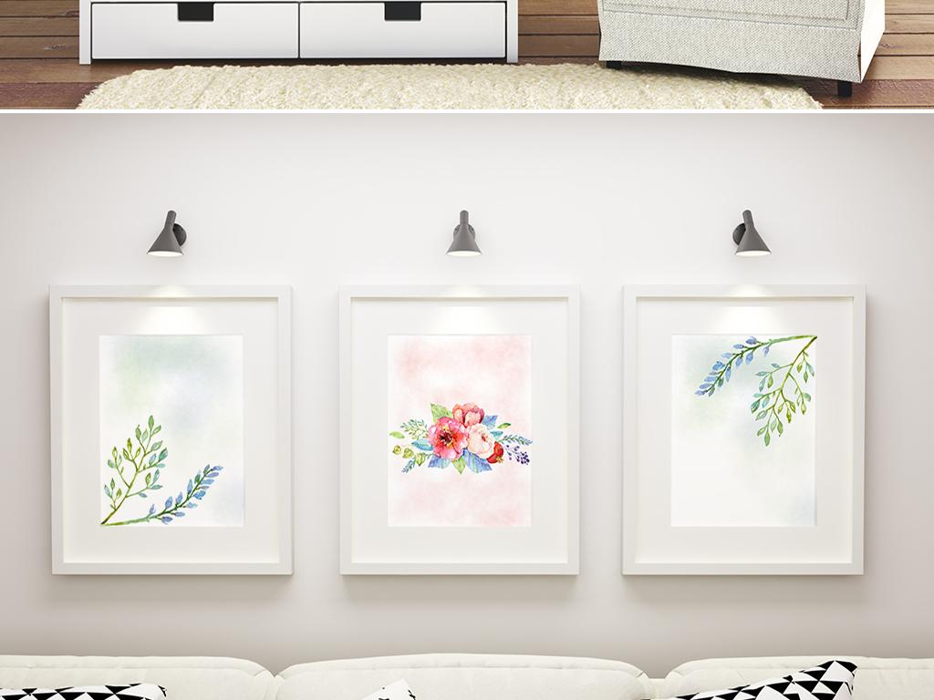 客厅卧室三联水彩小清新手绘花草装饰画
