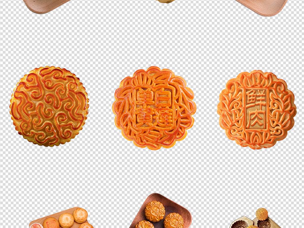 原创中秋节卡通手绘月饼实拍png免扣图片素材